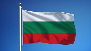 bulgar-vatandas